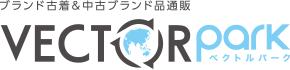 日本名牌、潮牌 (中古) 網站